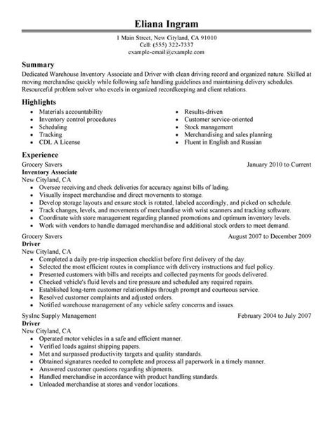 sample resume for inventory manager controller resume examples