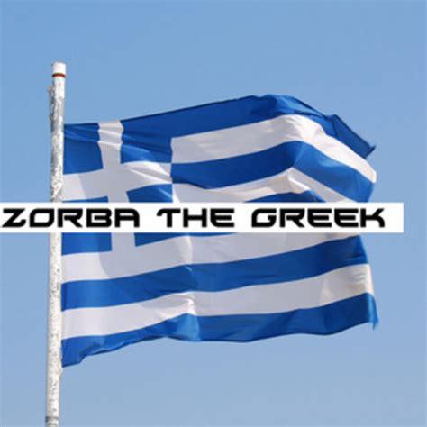 download mp3 dj zorba zorba the greek by fun tastic 3 on mp3 wav flac aiff