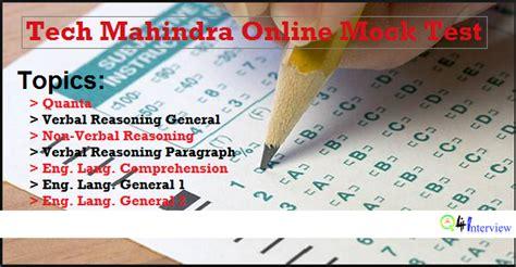 test pattern of tech mahindra tech mahindra online mock tests tech mahindra practice tests