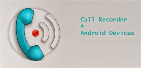 phone call recording app for android record phone calls on android device