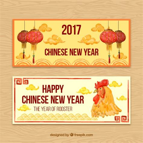 new year bank china nouvel an chinois 2017 deux banni 232 res 224 l aquarelle