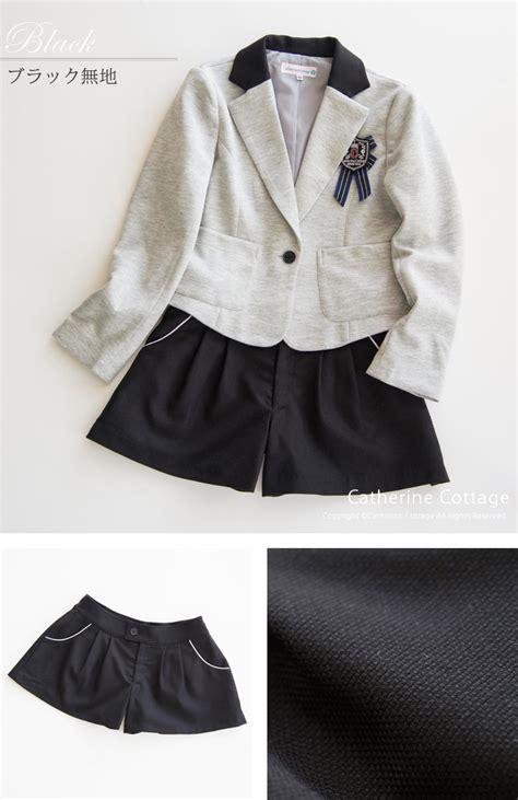 Ribbon Cullot Grey catherine cottage rakuten global market children suit culot soft suit 3 set