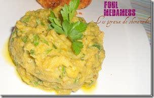 cuisine indienne v馮騁arienne pur e de f ve 53