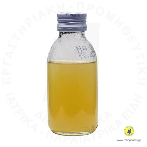 Media Mikroba Nutrient Agar Biolife nutrient agar 100ml bioprepare