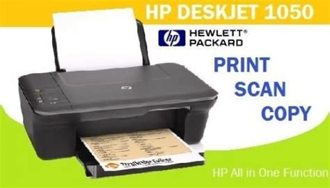 Printer Second Hp Deskjet 1050 hp deskjet 1050 all in one printer series j410 ch346d price in india buy hp deskjet 1050