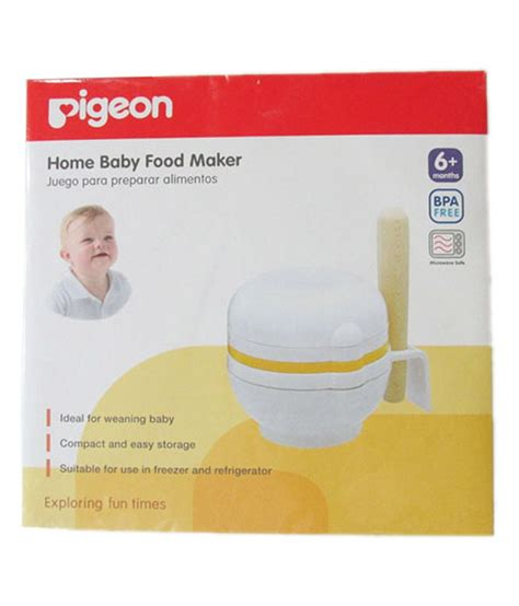 Pigeon Home Food Maker T1310 1 pigeon home baby food maker buy pigeon home baby food