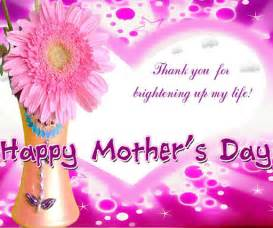 mothers day cards for android mothers day cards 1 0