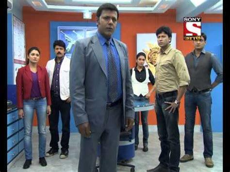 cid kolkata buro cid kolkata bureau bengali premdando episode 15