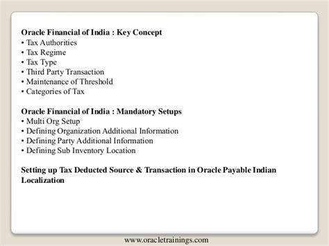 oracle tutorial in hindi oracle india localization oracle india localization training