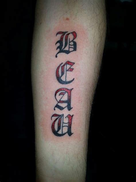 tattooed heart west lafayette name tattoo tattoos by jud at 7 sins tattoo west