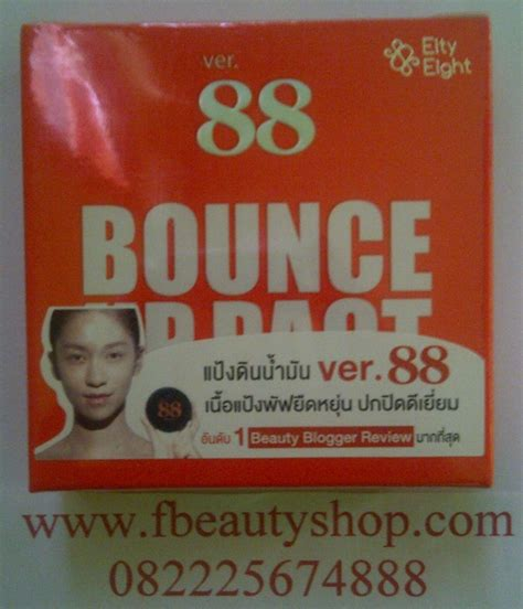 Bedak Shop bedak bounce up pact ver 88 original