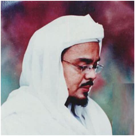 kumpulan foto habib rizieq syihab kumpulan foto habib habaib lengkap fiqih muslim