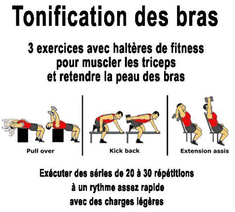 Pectoraux Haltères Sans Banc by Musculation Triceps Pour Retendre La Peau Des Bras