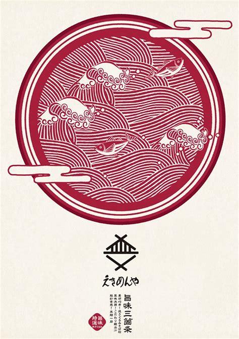 japan design best 25 japanese design ideas on pinterest japanese
