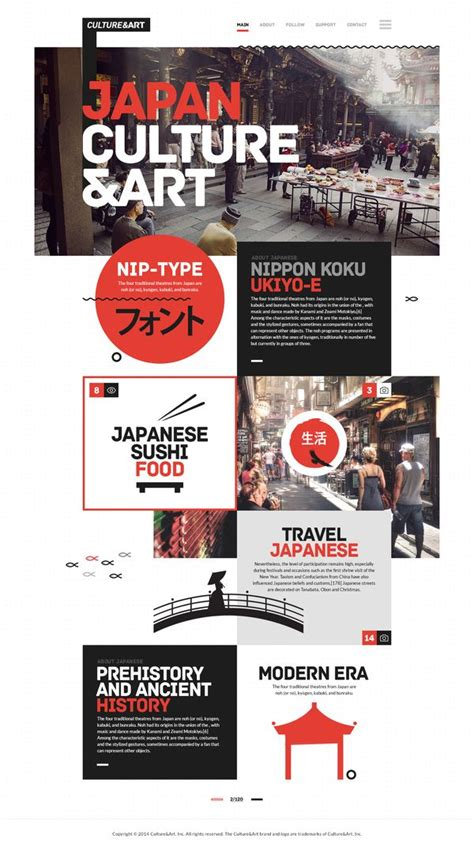 ddo ui layout save culture art japanese in web design web ui layouts