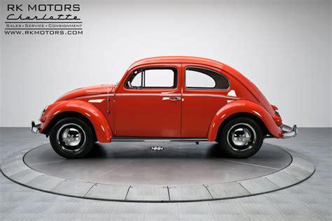 volkswagen type 1 134106 1956 volkswagen type 1 beetle rk motors