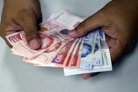 Mini 2 Di Singapura bi khawatirkan banyaknya transaksi dolar singapura di batam republika