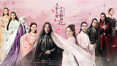 eternal love engsub 2017 chinese drama viewasian 17 things you didn t know about eternal love aka ten