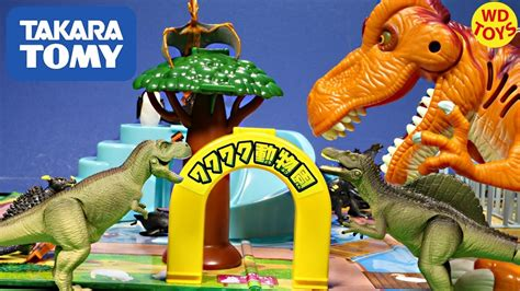Zoo Zoo Zoo Takara Tomy new dinosaur zoo adventure playset takara tomy toys learn