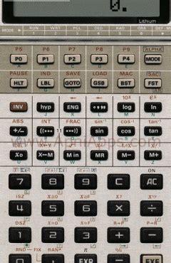 calculator x2 free nokia x2 02 x2 05 casio scientific calculator app