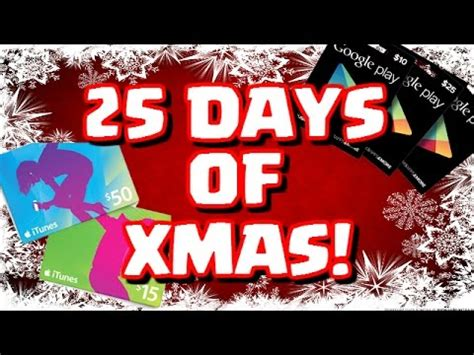 25 days of christmas free gift cards everyday youtube