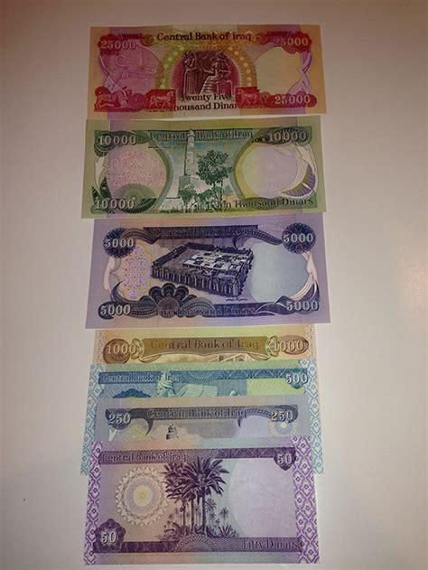 Blus Dinar iraqi dinar dinar currency las vegas top picks