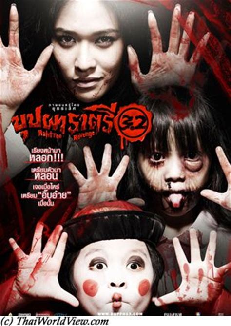 film thailand scary nurse thai horror movie nurse