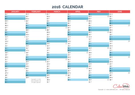 printable horizontal calendars calendar template 2016