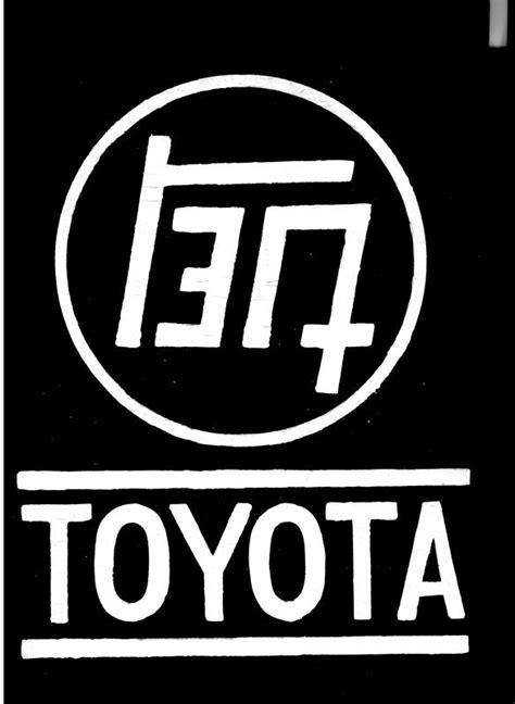 Toyota Teq Toyota Teq Logo Ih8mud Forum