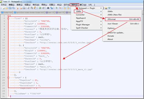 format file json 整理 什么是json 如何处理json字符串 在路上