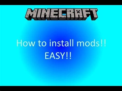 mods in minecraft how to install how to install mods to minecraft pc 1 6 4 and up youtube
