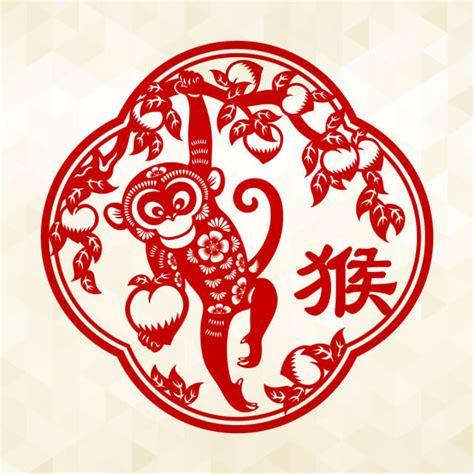 new year monkey unlucky new year 2016 year of the monkey lantern club