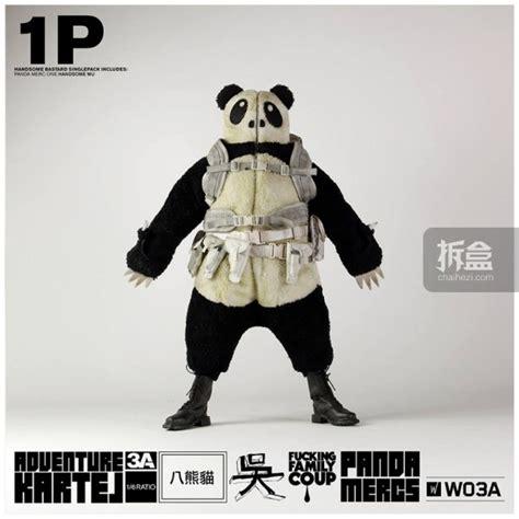 Hbj1193 3a Tklub Edo 2pack 3a toys发售吴英俊熊猫人套装 拆盒网
