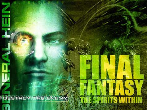 film fantasy a voir final fantasy n 176 25 final fantasy boolsite