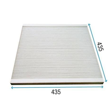 Aldes Pompe A Chaleur 3641 by Lot De 3 Filtres Pour T One Vertical Filtration Pompe 224