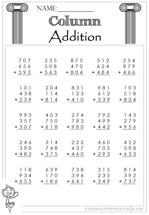 Three Digit Addition Worksheets