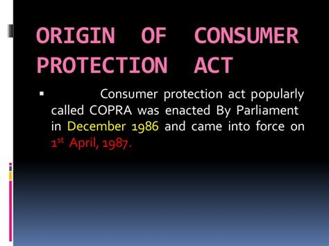 section 17 consumer protection act patient rights ppt