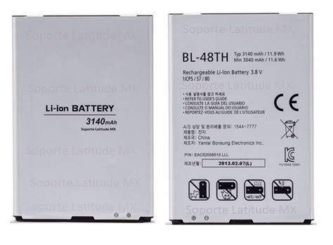 Baterai Lg G Pro Bl 48th Original 100 Battery Batre bateria lg optimus g pro lite bl 48th d680 e980 pila nueva