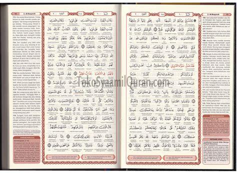 Al Quran Terjemahan Per Kata At Thayyib Uka5 15 X 21cm syaamil quran terjemahan perkata hijaz a5