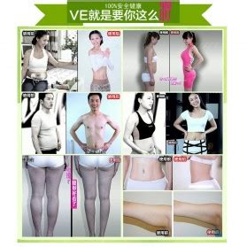 Slimmer Benice Be Slimmer Alat Pelangsing Slimming ve burning stomach slimming vibration machine alat pijat pelangsing white