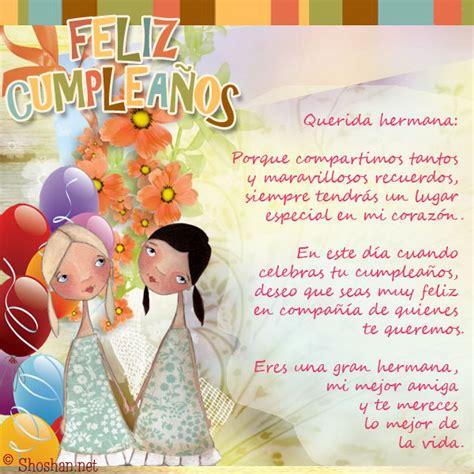 imagenes para cumpleaños hermana 1000 images about tarjetas de cumplea 241 os on pinterest
