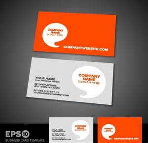 sle business cards free commercial business card template 05 vector free vector in