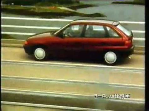 opel japan opel astra commercial 1992 japan youtube