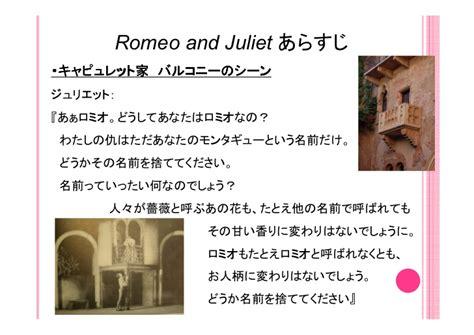 romeo and juliet nature theme 86akademeia literature romeo and juliet