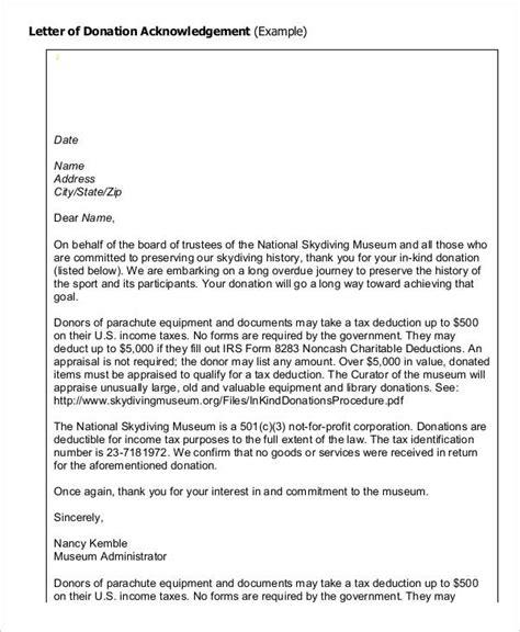 donation letter sample formart