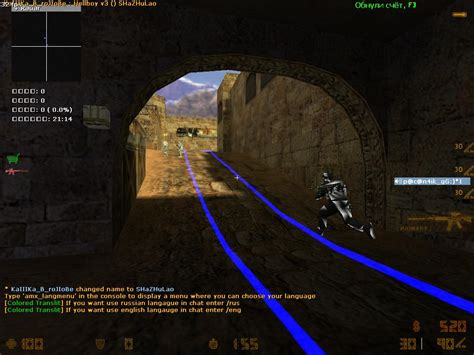 aimbot cs 1.6 2012 download