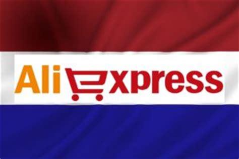 aliexpress nederland aliexpress nederland de tip van de dag enkel bereikbaar