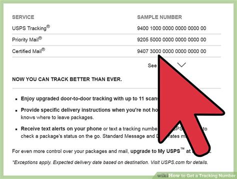 3 ways to get a tracking number wikihow