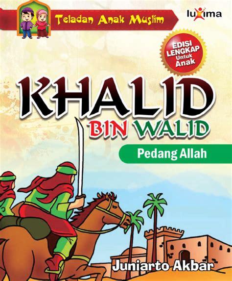 Kaos Anak Muslim Arabic Wars Mimi Khalid Bin Walid Pedang Allah