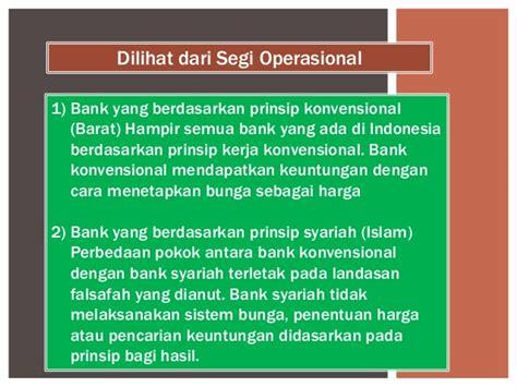 Letter Of Credit Konvensional uang dan bank adi fix